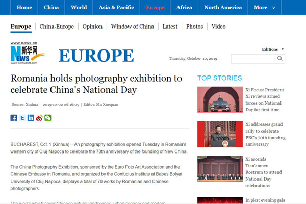 新华网海外版:Romania holds photography exhibition to celebrate China's National Day